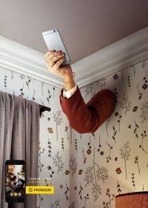 تبلیغ خلاق دوربین نظارتی