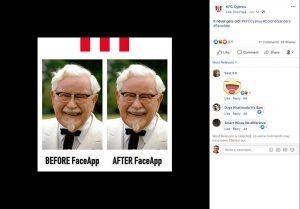تبلیغات KFC